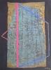 1998 - Percorsi egizi